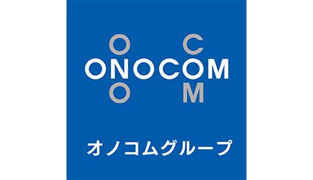 株式会社オノコム