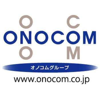 新型コロナウイルスに対するオノコムグループの対応方針