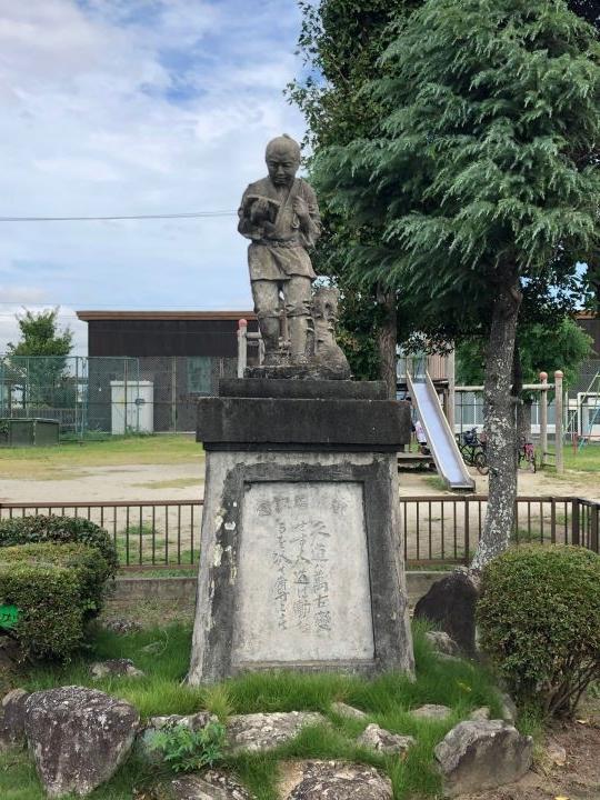 日本最古の二宮金次郎像【前芝小学校】ワクワクブログ