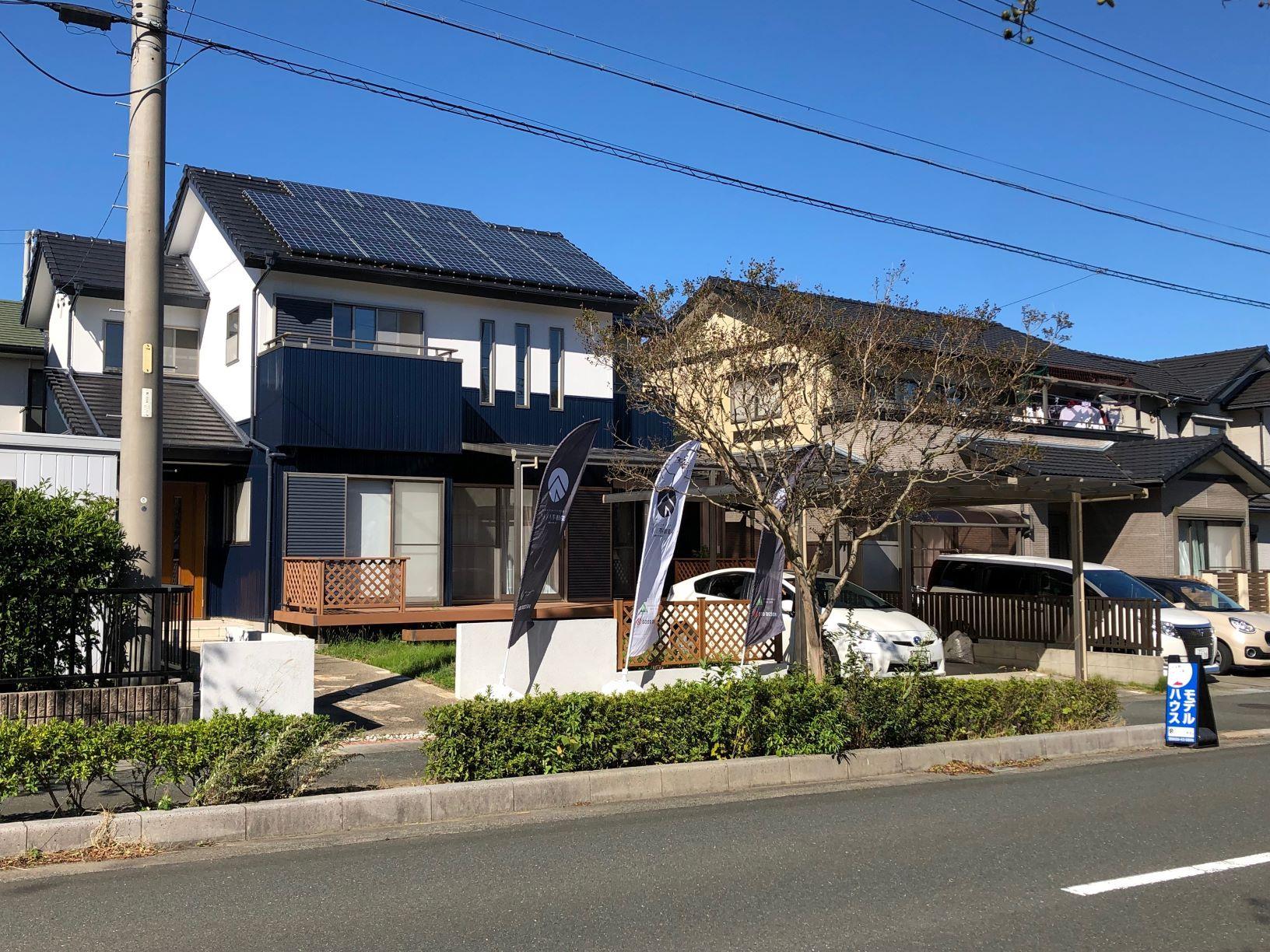 杉山町いずみが丘【モデルオープンハウス】リノベーション