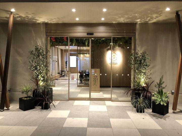 新しい温浴施設豊橋にオープン【ゆのゆTOYOHASHI】ワクワクブログ