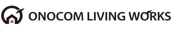 株式会社オノコムリビングワークスリノベ不動産|オノコムリビングワークス